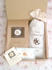 coffee-gift-20